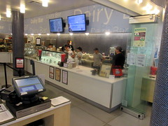 View of Ice Cream Counter in Cornell Dairy Bar in Stocking Hall (Autistic Reality) Tags: cornelluniversity higherlearning school university ithaca cityofithaca centralnewyork centralny unitedstates unitedstatesofamerica usa us america upstatenewyork upstateny nystate nys ny stateofnewyork newyorkstate newyork tompkinscounty cny southerntier campus cu fingerlakesregion education architecture building structure foodscience science stockinghall hall department departmentoffoodscience collegeofagricultureandlifesciences college agricultureandlifesciences agriculture lifesciences life sciences cals food drink dairy bar dairybar towerroad icecream