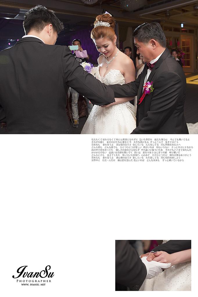 29153277764 2548a93799 o - [台中婚攝] 婚禮攝影@新天地婚宴會館  忠會 & 怡芳
