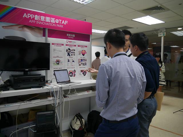 Digital Taipei 2016