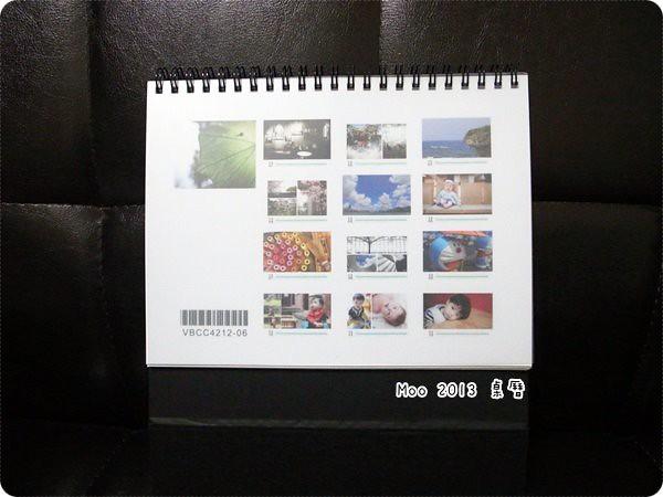 2013 桌曆