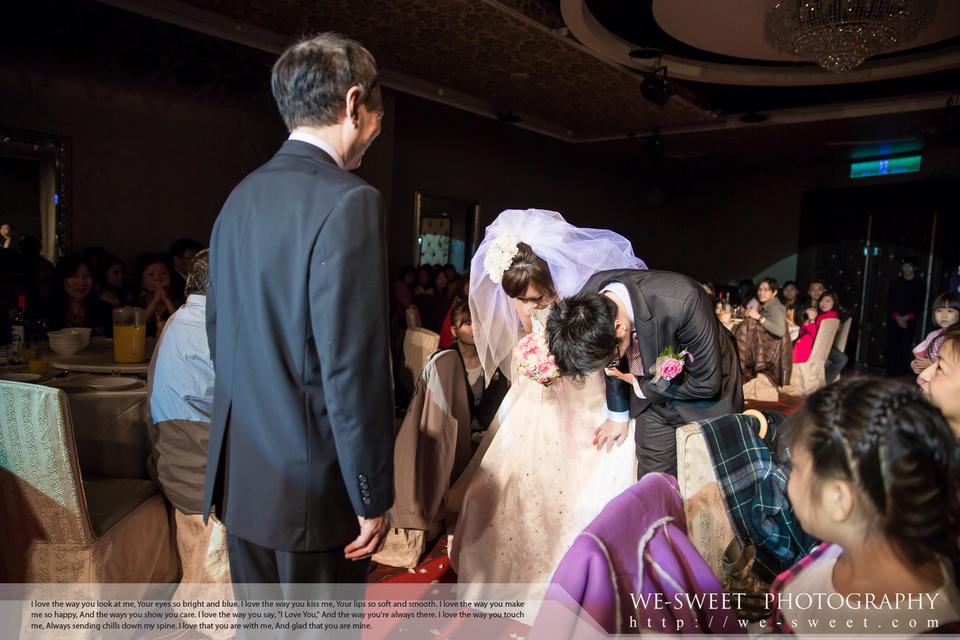 台北桃園婚禮記錄-075.jpg