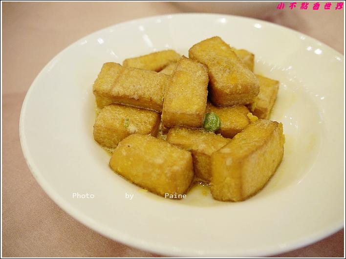 台北華漾港式飲茶吃到飽 (12).JPG