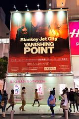 "Blankey Jet City ""Vanishing Point"" (tokyofashion) Tags: parco rock japan japanese tokyo vanishingpoint shibuya band billboard rockabilly jrock garagerock 2013 blankeyjetcity"