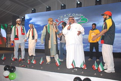 4 -   14-2-13 (165) (  ) Tags: bahrain al islam uae egypt arabic cairo arab saudi kuwait oman 2012 qatar muslem moslem emarat    saudiarabiacountry     unitedarabemiratescountry  alislam              4 4  3