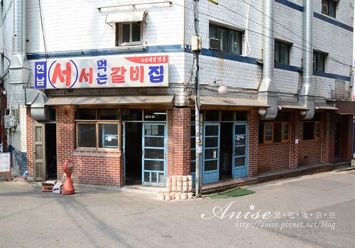 新村站站著吃韓牛_003.jpg
