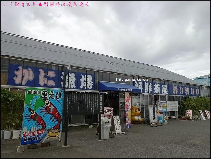 海鮮茶屋.中島大橋戀人聖地.八劍八幡神宮 (7).JPG