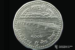 BDT 5 Coin 2008 Front Macro (WahidHakim) Tags: macro bangladesh extreme money currency closeup coin bangladeshi bdt taka taka5