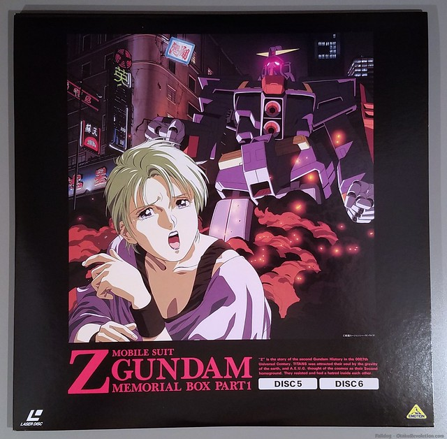 Zeta Gundam Laserdisc Box Set I 11 by Judson Weinsheimer