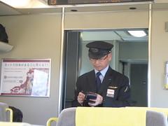 Haruka conductor (seikinsou) Tags: japan spring haruka train jr railway kyoto kix kansai airport conductor staff crew