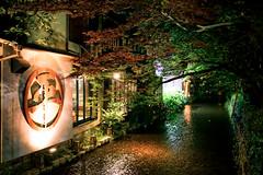 Takasegawa River () at Night in Kyoto () Japan (TOTORORO.RORO) Tags: sel24f18z sonnarte1824 sonnart1824 e carl zeiss sonnar kyoto street people activities spring lifestyle kamo river kamogawa walking biking dramatic riverbed cusine love       retro night nightlife kiyamachi  takasegawa