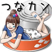 20120217_つなカン_01