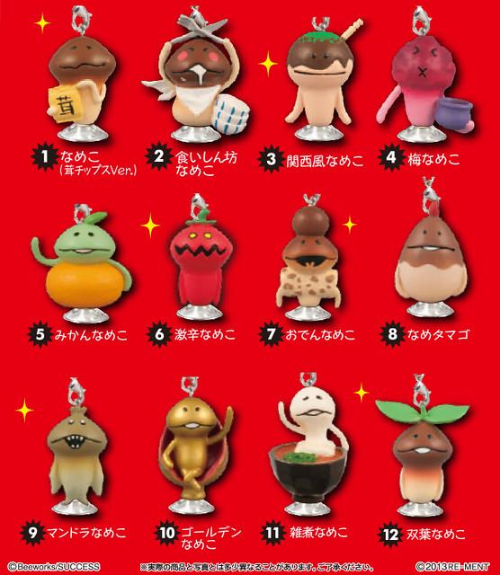到處都能種植香菇?人氣香菇種植遊戲吸盤角色第4彈!