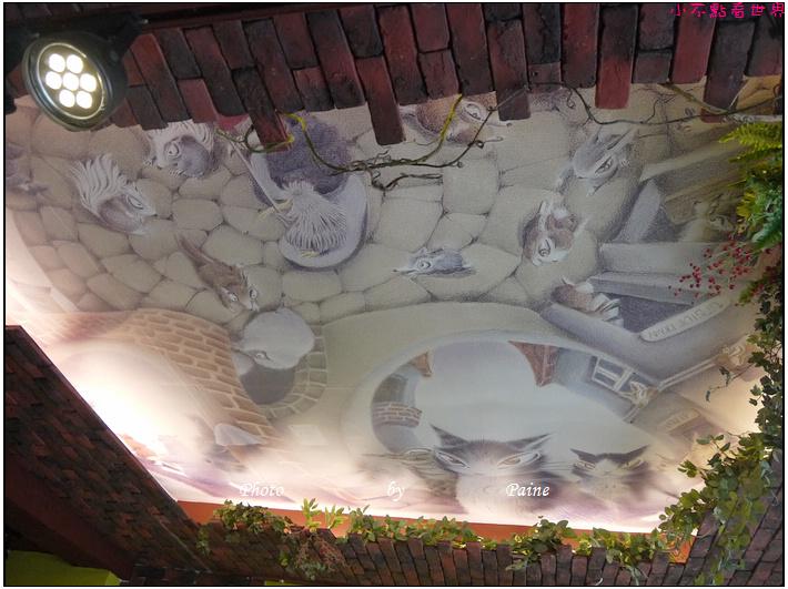 台北達洋咖啡館 (16).JPG