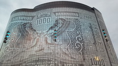 The Banknote Building! (Canadian Pacific) Tags: 20160728215355 lithuania office center 1000 kaunas verslocentras