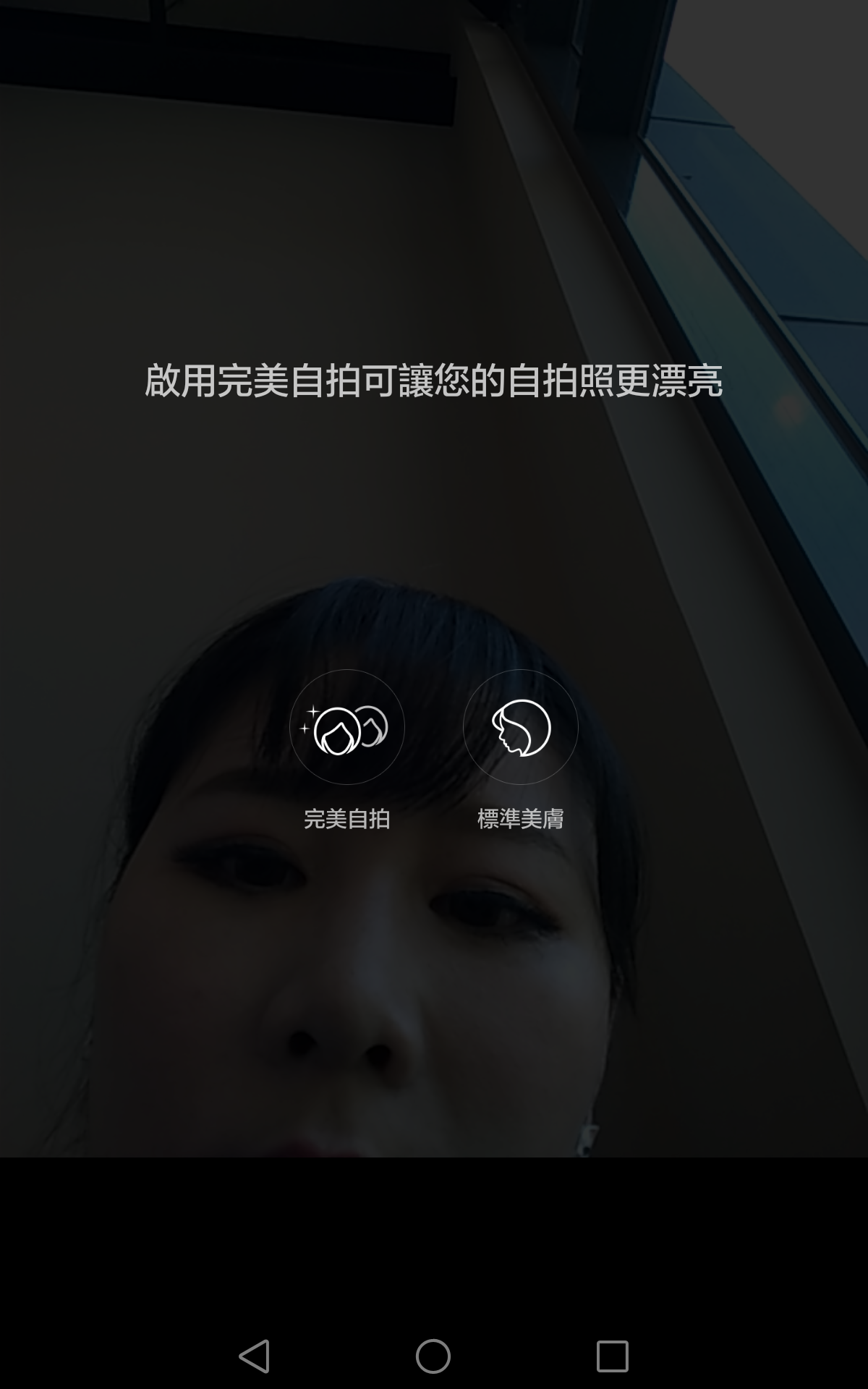 Screenshot_2016-09-26-02-45-07.png