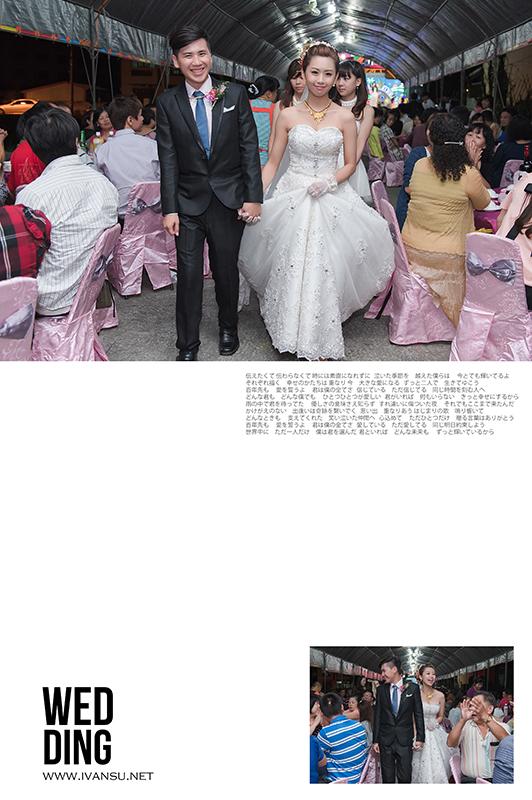 29623328772 9e0e0459e4 o - [婚攝] 婚禮攝影@自宅 國安 & 錡萱