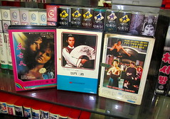 "Seoul Korea insanely rare Beta tapes at collectors' (mostly) VHS video shop - ""Beta is Back?"" (moreska) Tags: art asian asia action martial antique films bruce arts culture korea beta pop retro drivein nostalgia cover lee seoul kungfu resolution 1960s analogue collectible 1970s rare 1973 rok videotapes clamshells flicks betamax moviemania eurocinema cinephiles cineastes formatwars betacassette thechineseconnection"