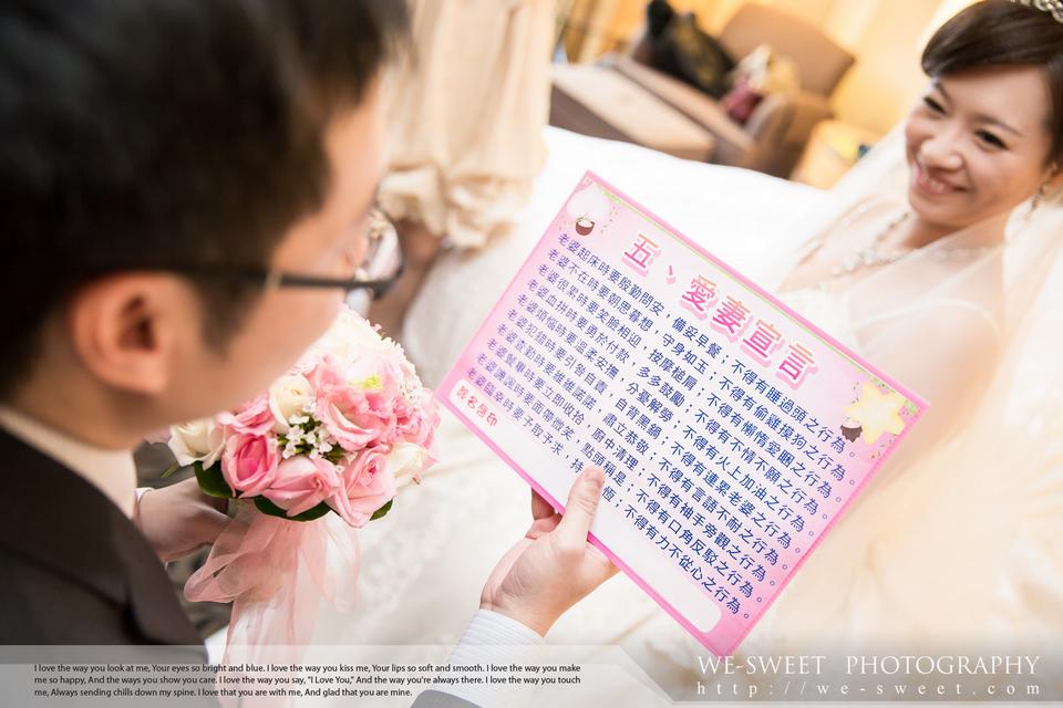 台北桃園婚禮記錄-022.jpg