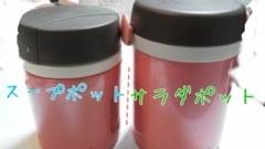  NMB48 [ʕ•͓͡•?]  : 4期研究生 明石奈津子 私物♪(´ε` ) #NMB48