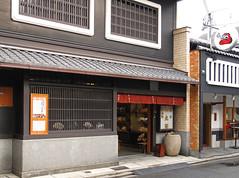 nishi Tsune (lstr  clonn) Tags: japan kyoto townhouse traditional   japon giappone onishi machiya japn     tsune  ohnishi foldingfans  matsubaradori  takakuradori kyoto2012 kyoto2012