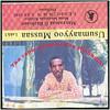 Usumaayyoo Mussaa - 'Yaa Rabbi Galannii Kee Hinbadini'