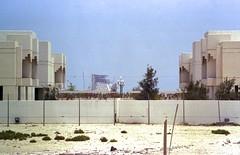 DOHA BUILDINGS  002 (Phytophot) Tags: nikon f3 vipvillas sheratonhotel doha 1980 qatar sheraton khairallah khouri