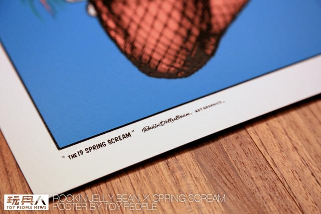 玩具人特別企畫商品【Rockin'Jelly Bean × 春天吶喊 】絹印海報
