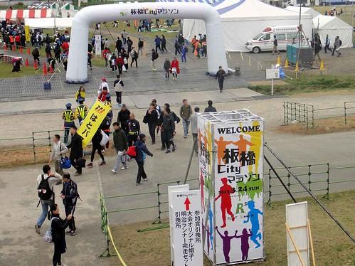 20130324_板橋cityマラソン1