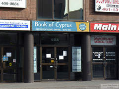 Bank of Cyprus in Toronto's Greektown (Canadian Pacific) Tags: toronto ontario canada cyprus bank canadian greektown 658 banking cypriot danforthavenue bankofcyprus bankology ap1060702