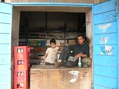 Shop in Yemen (Edoardo von Brentino) Tags: shop people yemen door
