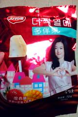 Korea Withdrawal - Jeon Ji-hyun (Irish Colonel) Tags: usa kentucky lexington korea celebrities food