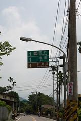 Taichung City, Taiwan (Quench Your Eyes) Tags: taichungcity asia biketour bridge taiwan travel