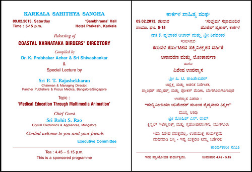 Invitation to Directory Release Ceremony COASTAL KARNATAKA BIRDERS