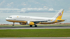 V8-RBS - Royal Brunei Airlines - Airbus A320-232 (bcavpics) Tags: china plane airplane hongkong aircraft aviation airbus hkg airliner a320 cheklapkok vhhh royalbruneiairlines v8rbs