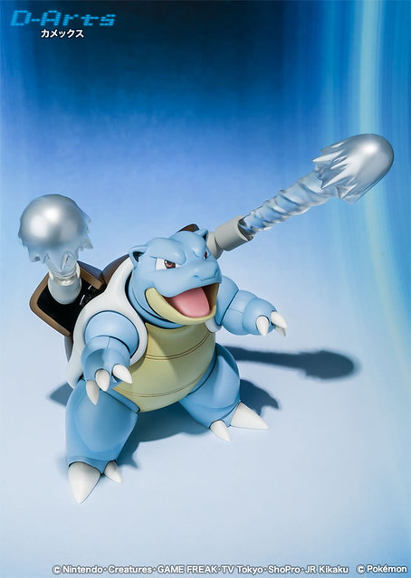 D-Arts 神奇寶貝 水箭龜