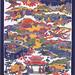 Okinawa Bingata (textile) 1