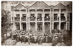 Urmiye Tarixi Belgeler, Cilovluq Soyqırmı - اسناد تاریخی شهر اورمیه، نسل کشی جیلوولوق