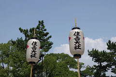Sumiyoshi-matsuri, Sumiyoshi-taisha, Osaka (jtabn99) Tags: sumiyoshitaisha shrine jinja osaka japan nippon nihon sky bridge yukata 20160801