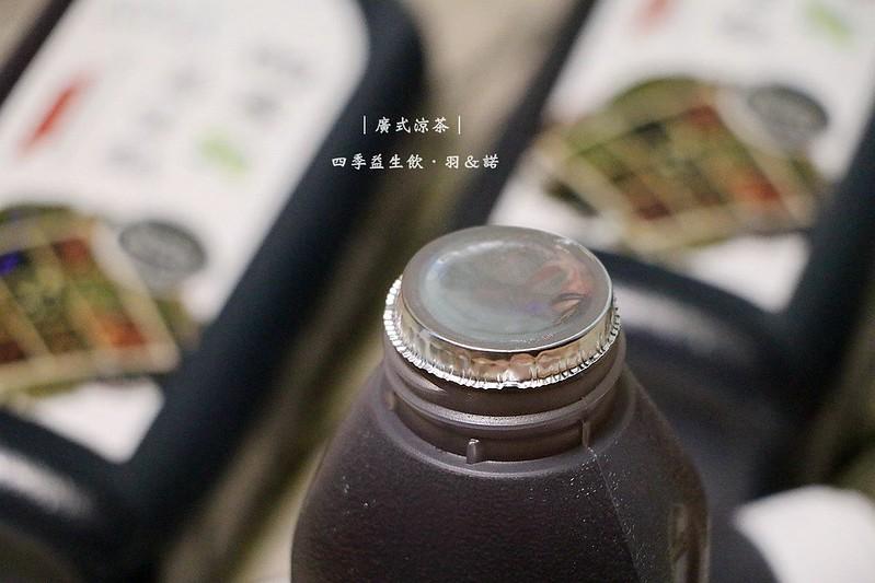 天然飲品四季益生飲涼茶36