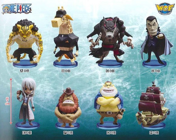 One Piece World Collectable Figure 海賊王 WCF系列 Vol.30