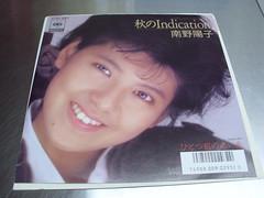 原裝絕版 1987年 9月23日 南野陽子 Yoko Minamino 秋のindication   黑膠唱片 EP 原價  700YEN 中古品