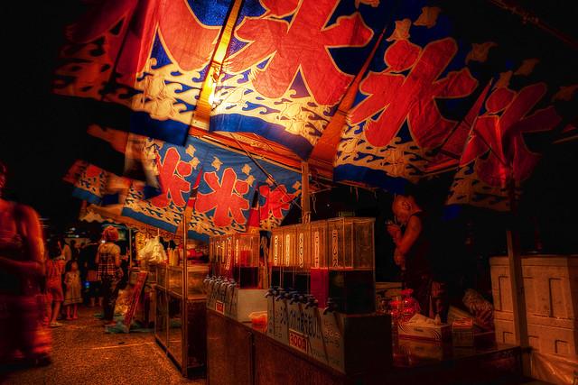 夏祭り Summer Festival