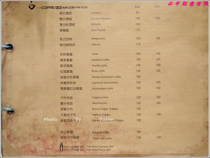 台北小米酒咖啡館 (93).JPG