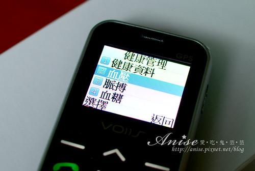 雙揚科技VOIIS v7g 雲端老人手機021.jpg