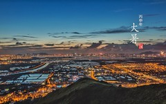 (sunset in yuen long) (tyskate00) Tags: summer sunset canon canon70d sigma1835mm sigma hongkong yuenlong landscape hdr mountain amazing incredible hot beautylandscape nice good blue color fantastic cool country sun hdrphoto