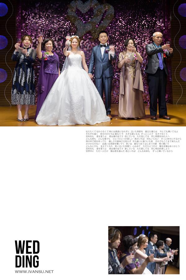 29021037884 65fc4c7a46 o - [台中婚攝]婚禮攝影@雅園新潮 明秦&秀真