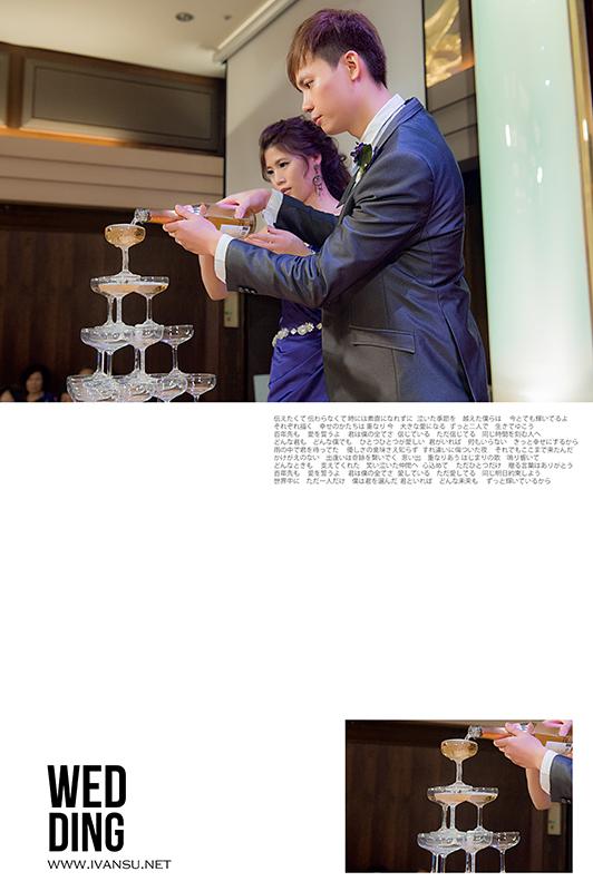 29048545203 39bffa047f o - [台中婚攝]婚禮攝影@住都大飯店 律宏 & 蕙如
