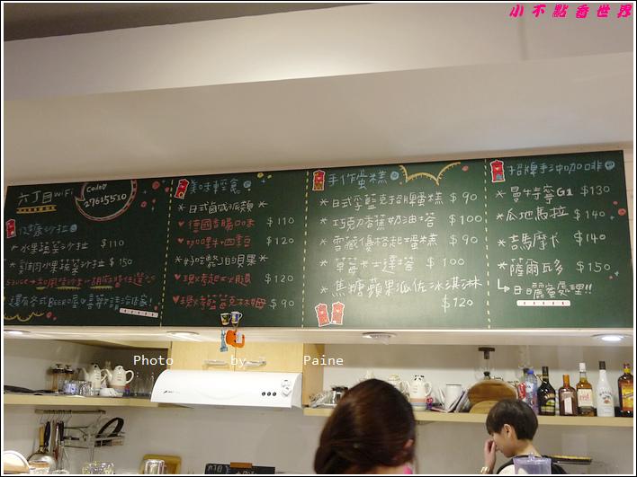 台北民生社區-六丁目咖啡 (2).JPG