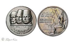 AE Medal Of The Royal Geographical Society of Egypt (1875-1950) , Head Of Khedive Ismail, King Fuad & King Farouk (Tulipe Noire) Tags: africa bronze king head map egypt middleeast royal medal farouk nile 1950s egyptian ismail society 1950 fouad geographical khedive