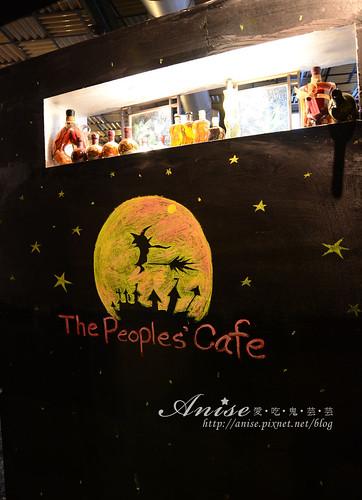 法義風味餐廳_037.jpg